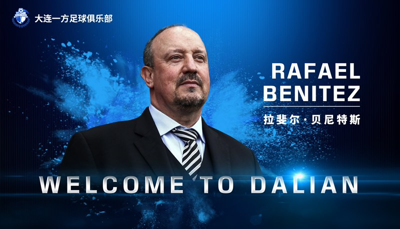 RAFA BENITEZ IS MUSHEKWI'S NEW COACH!